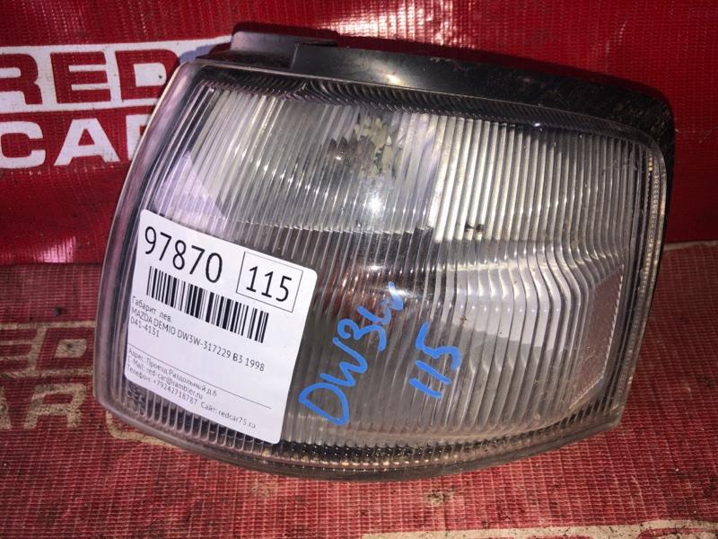 Габарит Mazda Demio DW3W-317229 B3 1998 левый (б/у)