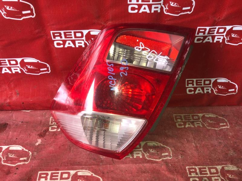 Стоп-сигнал Toyota Ractis NCP105-0006171 1NZ-C036969 2006 правый (б/у)