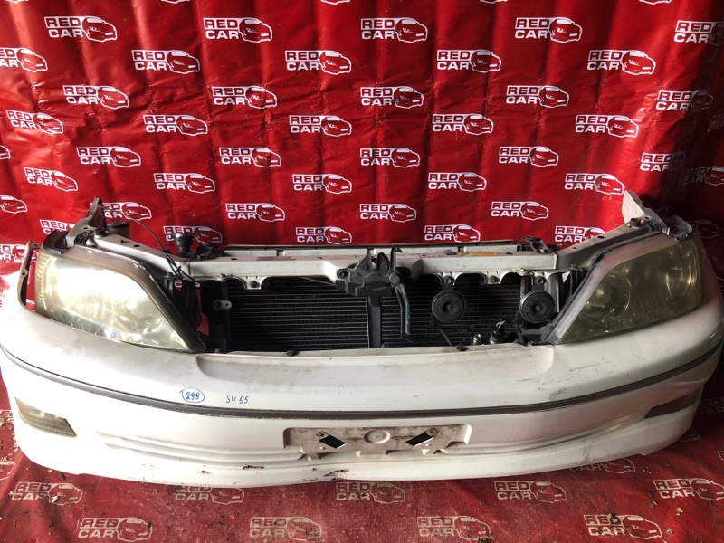 Ноускат Toyota Vista Ardeo SV55-0013806 3S-8038421 2001 (б/у)