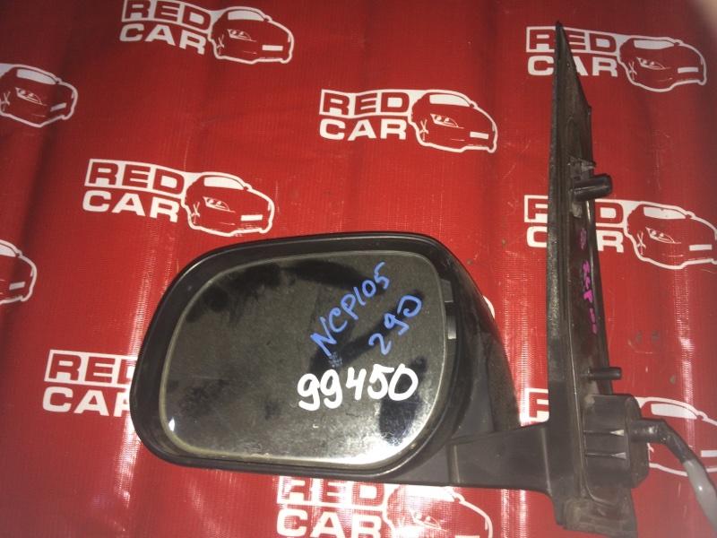 Зеркало Toyota Ractis NCP105-0006171 1NZ-C036969 2006 левое (б/у)