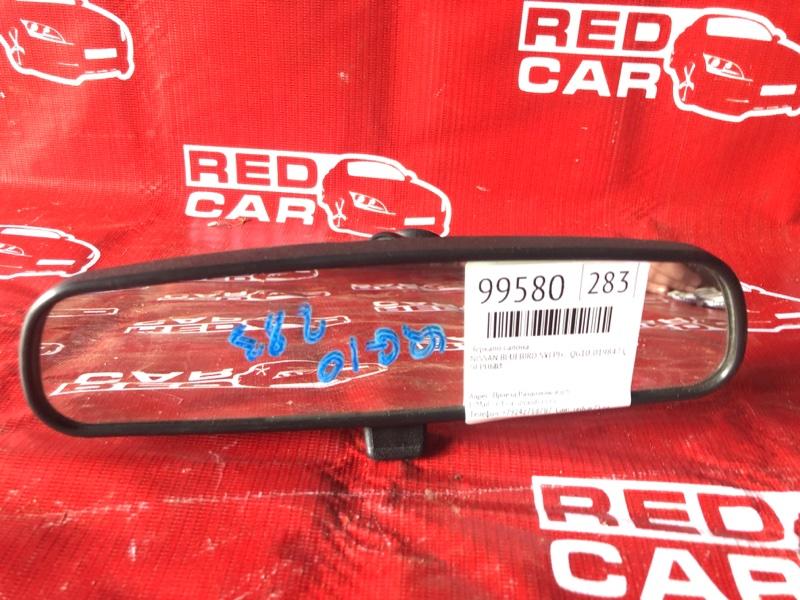 Зеркало салона Nissan Bluebird Sylphy QG10-019847 QG18-375812 2001 (б/у)