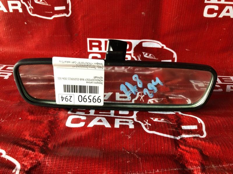 Зеркало салона Honda Odyssey RA8-01050922 J30A-3011958 2000 (б/у)