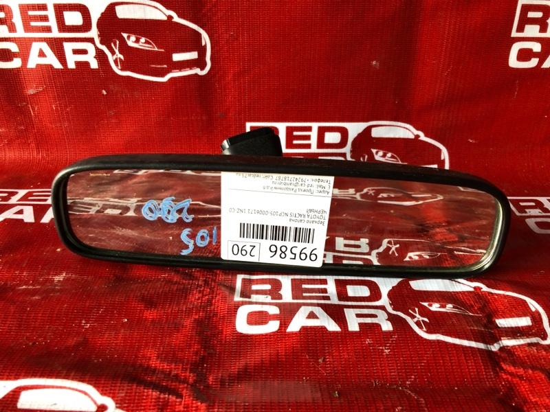 Зеркало салона Toyota Ractis NCP105-0006171 1NZ-C036969 2006 (б/у)