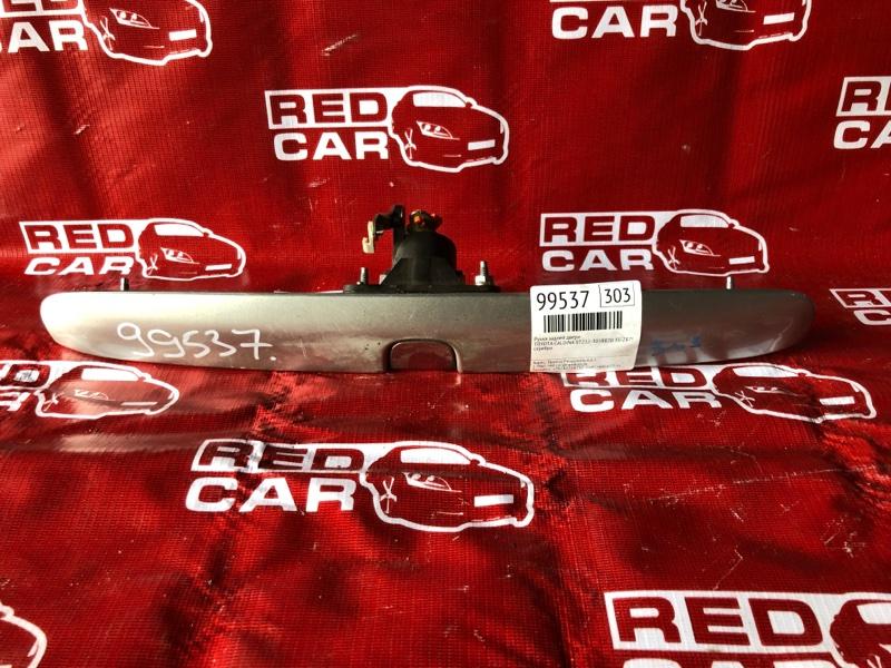 Ручка задней двери Toyota Caldina ST215-3058820 3S-2875162 2001 (б/у)