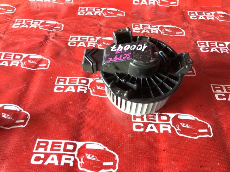 Мотор печки Toyota Belta SCP92-1034920 2SZ-1913412 2007 (б/у)