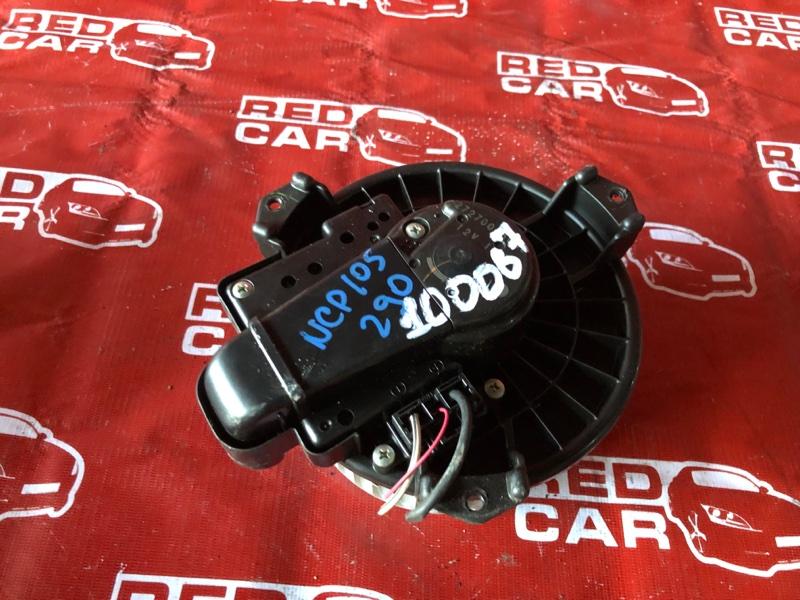 Мотор печки Toyota Ractis NCP105-0006171 1NZ-C036969 2006 (б/у)
