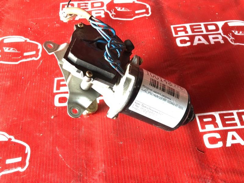Моторчик заднего дворника Mazda Bongo SSF8RF-500466 RF-563386 1993 (б/у)