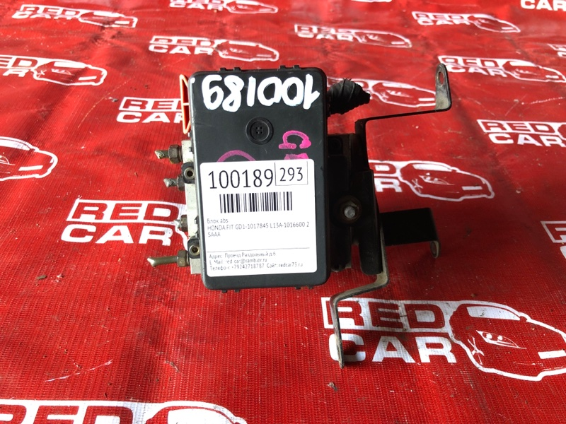 Блок abs Honda Fit GD1-1017845 L13A-1016600 2001 (б/у)