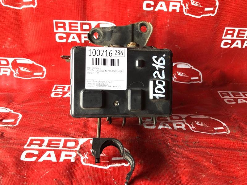Блок abs Toyota Funcargo NCP20-0061314 2NZ-1225202 2000 передний (б/у)