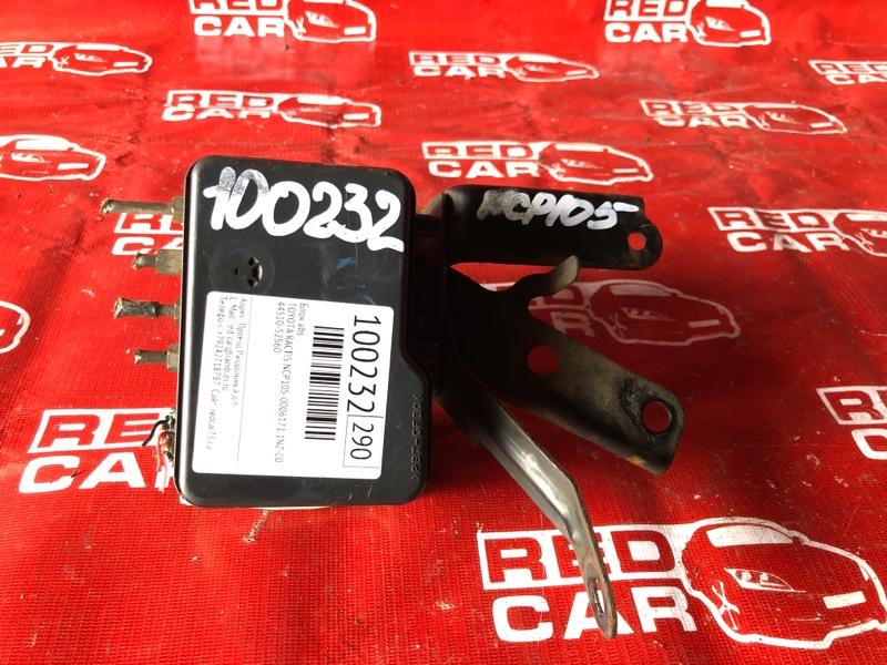 Блок abs Toyota Ractis NCP105-0006171 1NZ-C036969 2006 (б/у)