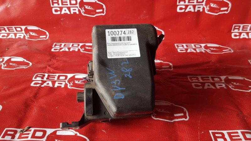 Блок предохранителей под капот Mazda Demio DY3W-201865 ZJ-246408 2003 (б/у)