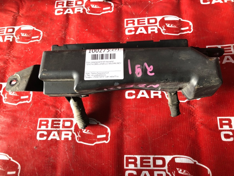 Блок предохранителей под капот Toyota Corolla NZE121-3052598 1NZ-A188480 2001 (б/у)