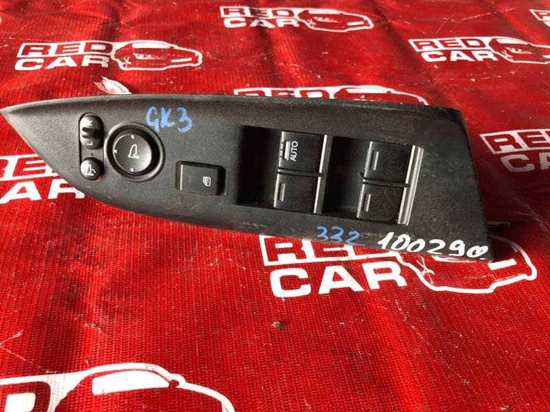 Блок упр. стеклоподьемниками Honda Fit GK3-1244304 L13B-1349753 2017 передний правый (б/у)