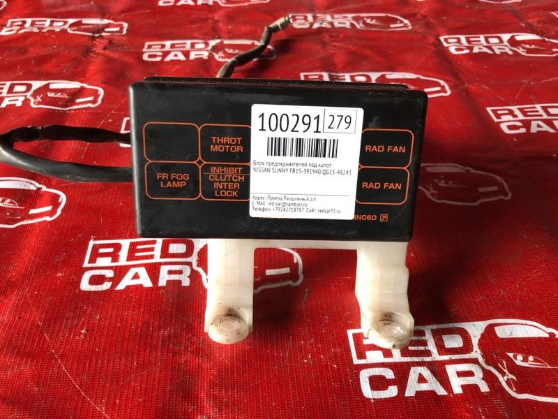 Блок предохранителей под капот Nissan Sunny FB15-391940 QG15-482431A 2003 (б/у)