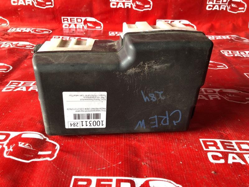 Блок предохранителей под капот Mazda Premacy CREW-118117 LF-576136 2005 (б/у)