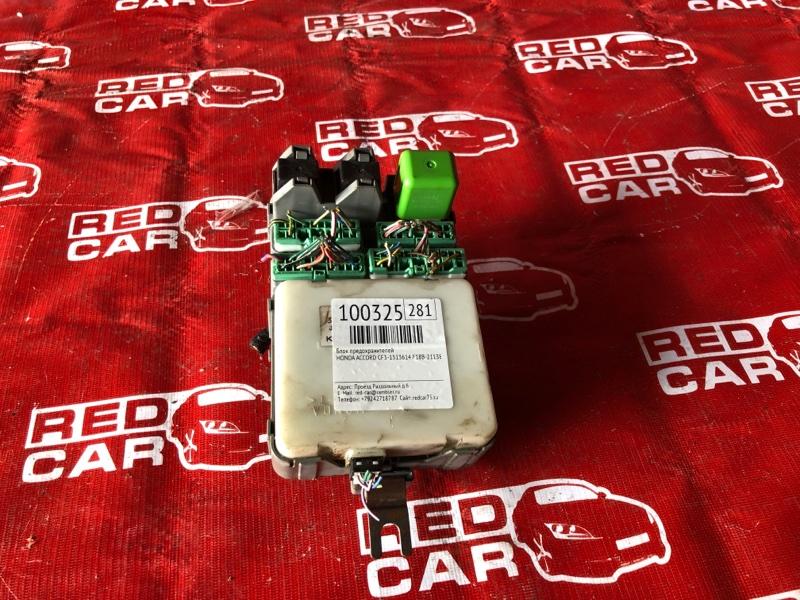 Блок предохранителей Honda Accord CF3-1313614 F18B-2113822 2002 (б/у)