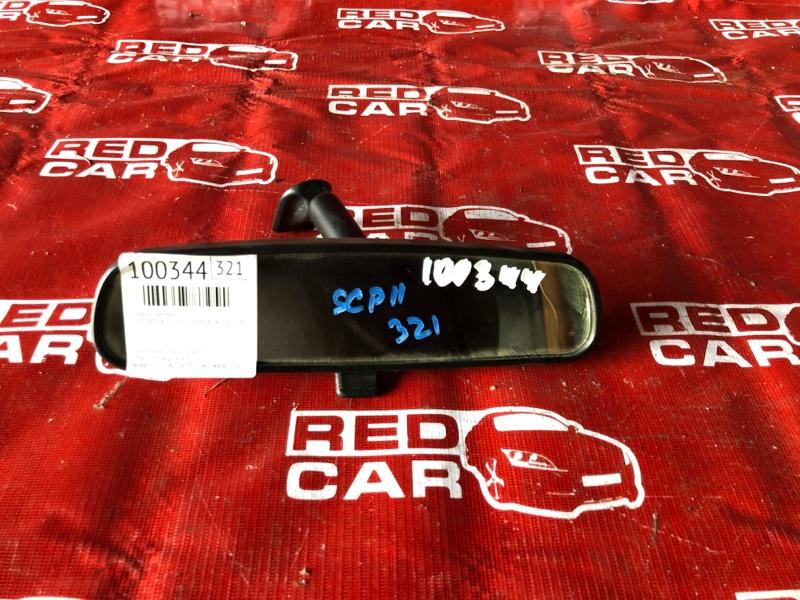 Зеркало салона Toyota Platz SCP11-0002814 1SZ-0241702 1999 (б/у)