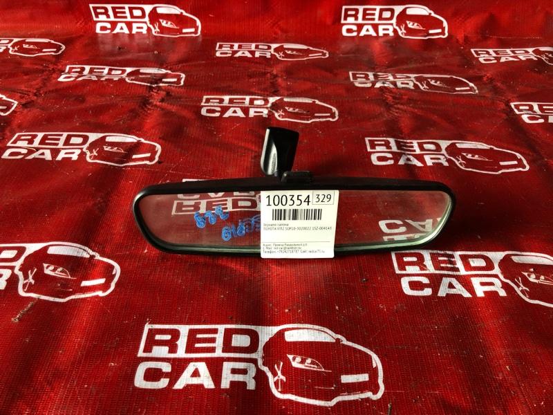 Зеркало салона Toyota Vitz SCP10-3020022 1SZ-0041430 1999 (б/у)