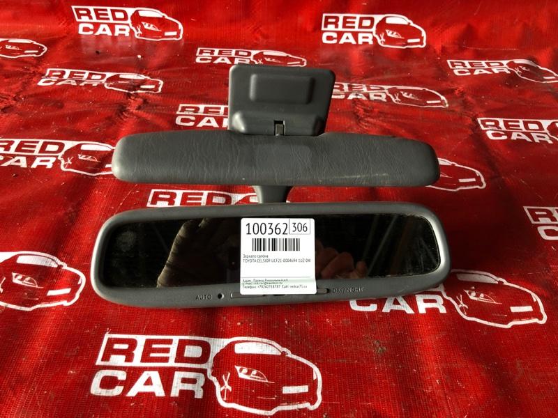 Зеркало салона Toyota Celsior UCF21-0004694 1UZ-0487053 (б/у)