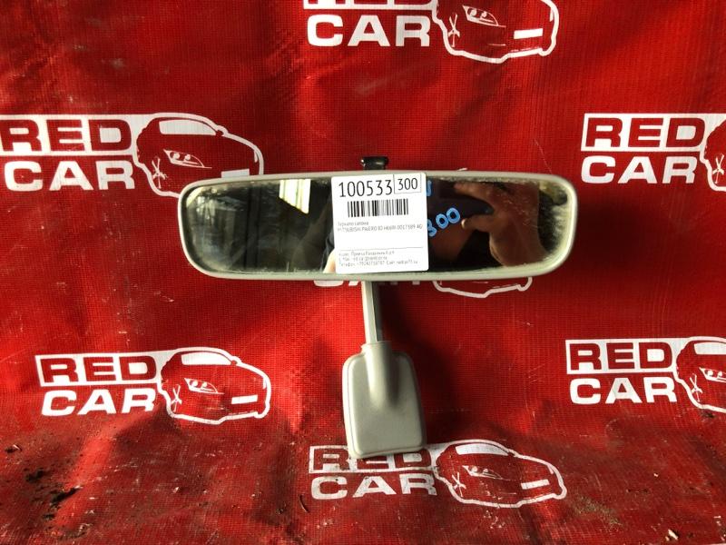 Зеркало салона Mitsubishi Pajero Io H66W-0017389 4G93-KR4781 1999 (б/у)