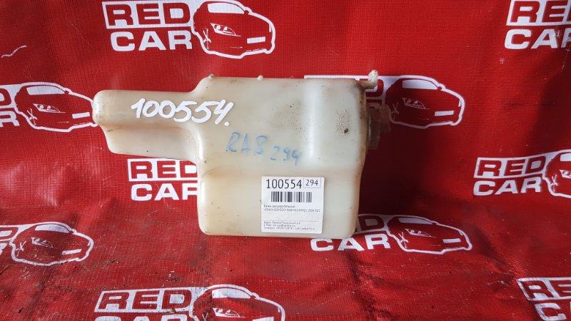 Бачок расширительный Honda Odyssey RA8-01050922 J30A-3011958 2000 (б/у)