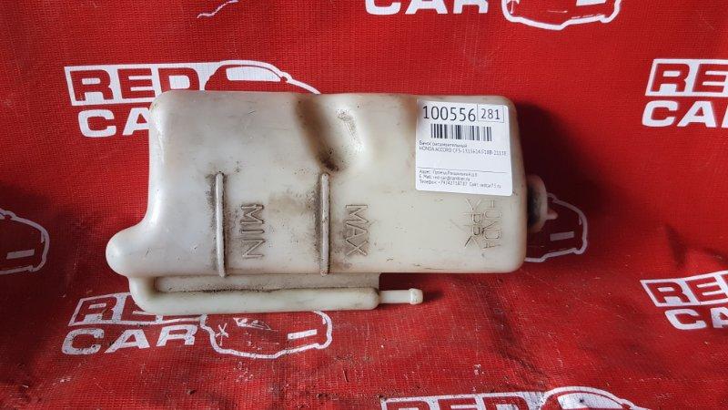 Бачок расширительный Honda Accord CF3-1313614 F18B-2113822 2002 (б/у)