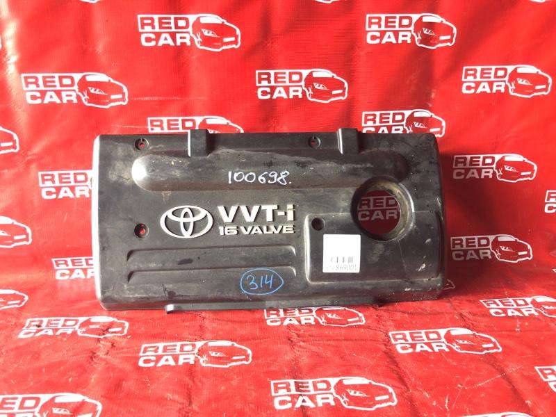 Декоративная крышка двс Toyota Opa ZCT15-0005426 1ZZ-3773782 2001 (б/у)