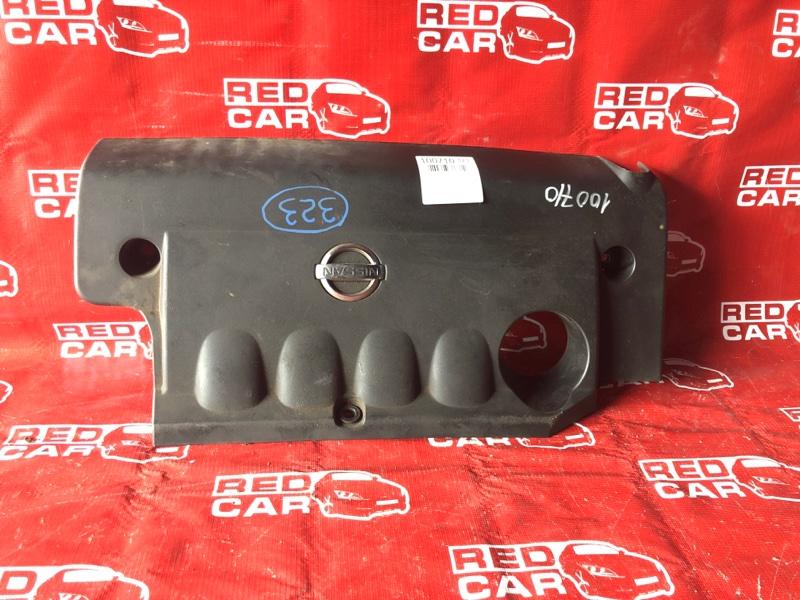 Декоративная крышка двс Nissan Presage TNU31-008802 QR25-225373A 2004 (б/у)