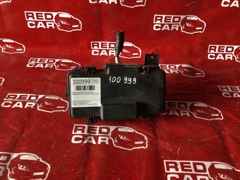 Блок предохранителей под капот Honda Civic EU1-1203583 D15B-3716252 2002 (б/у)
