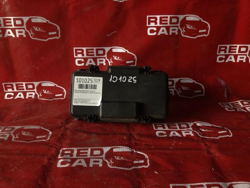 Блок предохранителей под капот Honda Stepwgn RF4-1203855 K20A-2234757 2002 (б/у)