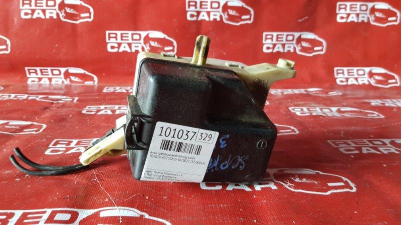Блок предохранителей под капот Toyota Vitz SCP10-3020022 1SZ-0041430 1999 (б/у)