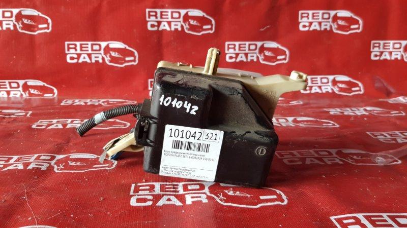 Блок предохранителей под капот Toyota Platz SCP11-0002814 1SZ-0241702 1999 (б/у)