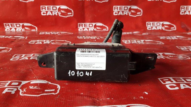 Блок предохранителей под капот Toyota Isis ANM15-0015231 1AZ-5283746 2005 (б/у)