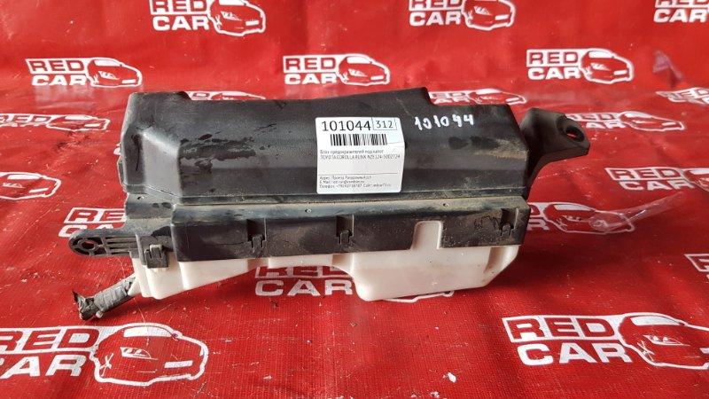 Блок предохранителей под капот Toyota Corolla Runx NZE124-5002724 1NZ-A336692 2001 (б/у)
