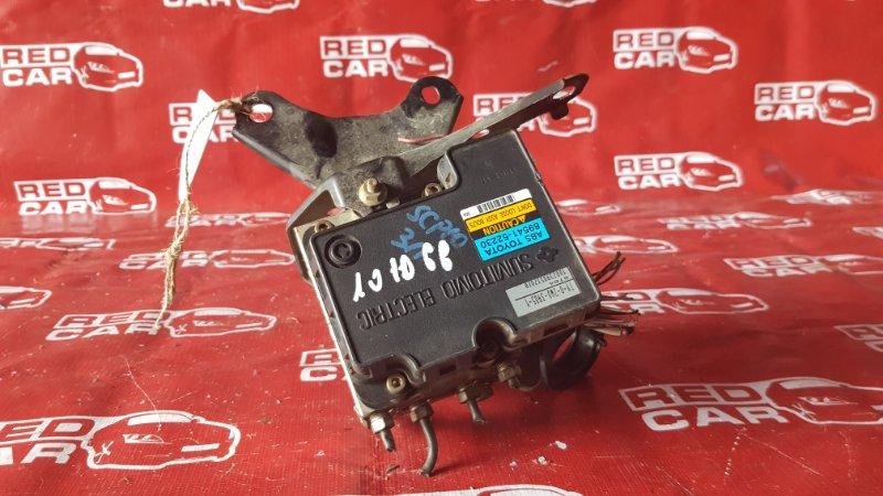 Блок abs Toyota Vitz SCP10-0441005 1SZ-1137842 2003 (б/у)