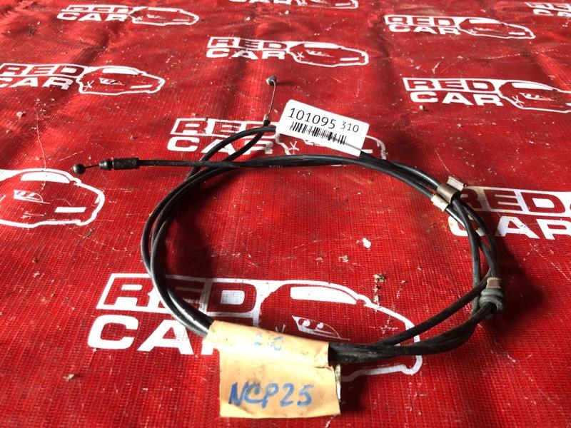 Трос газа Toyota Funcargo NCP25-0025405 1NZ-A194702 2001 (б/у)