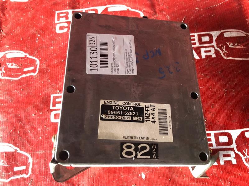 Компьютер Toyota Bb NCP35-0012100 1NZ-A072363 2000 (б/у)