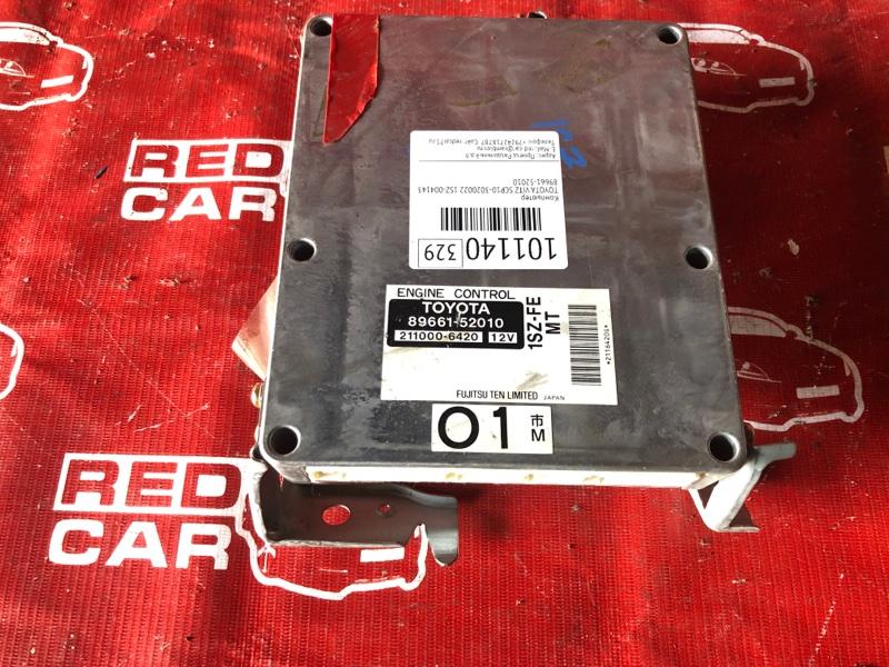 Компьютер Toyota Vitz SCP10-3020022 1SZ-0041430 1999 (б/у)