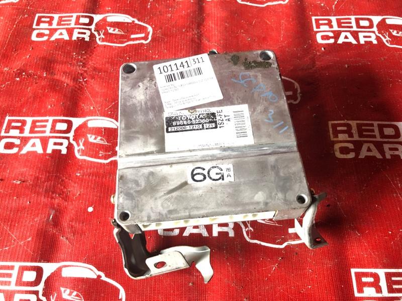 Компьютер Toyota Vitz SCP10-0441005 1SZ-1137842 2003 (б/у)