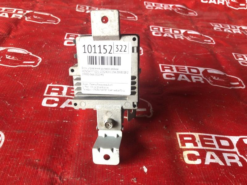 Блок управления рулевой рейкой Honda Fit GD1-2152420 L13A-2058118 2004 (б/у)