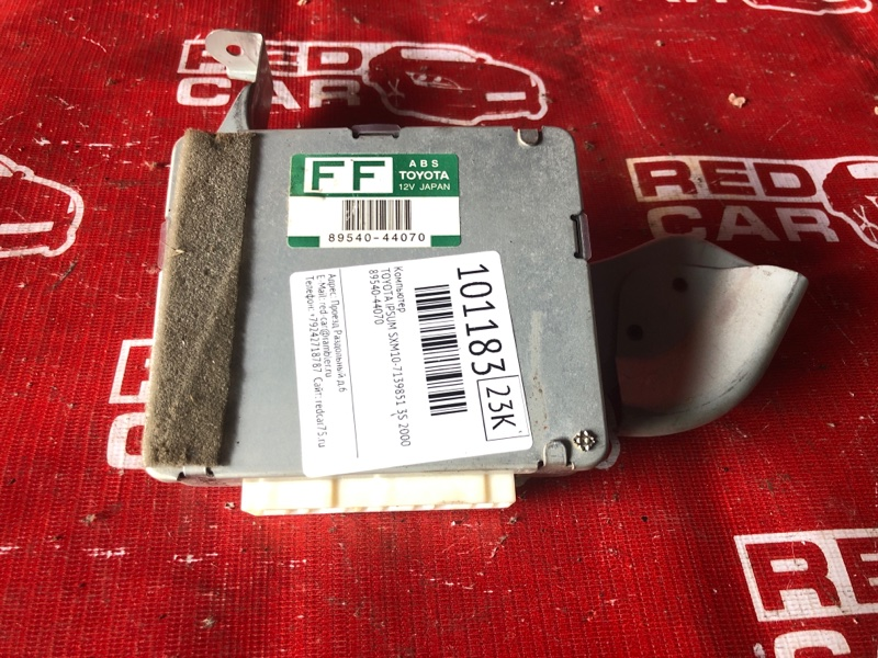 Блок управления abs Toyota Ipsum SXM10-7139851 3S 2000 (б/у)
