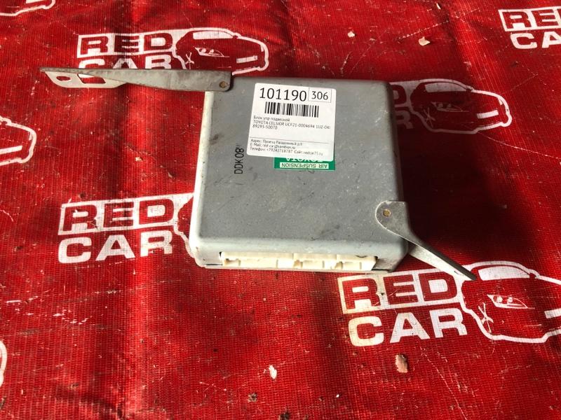 Блок упр подвеской Toyota Celsior UCF21-0004694 1UZ-0487053 (б/у)