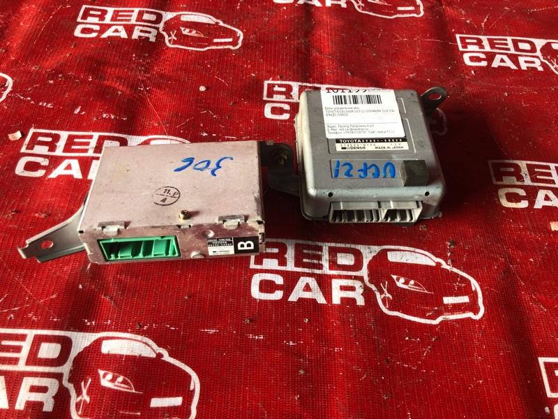 Блок управления abs Toyota Celsior UCF21-0004694 1UZ-0487053 (б/у)
