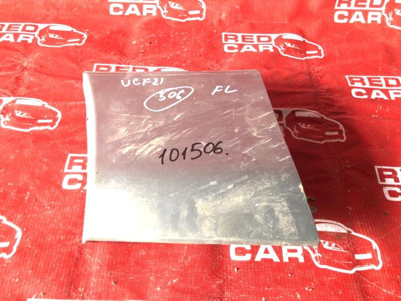 Накладка на крыло Toyota Celsior UCF21-0004694 1UZ-0487053 передняя левая (б/у)