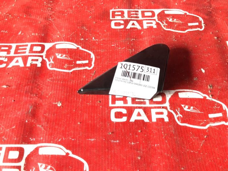 Уголок крыла Toyota Vitz SCP10-0441005 1SZ-1137842 2003 правый (б/у)