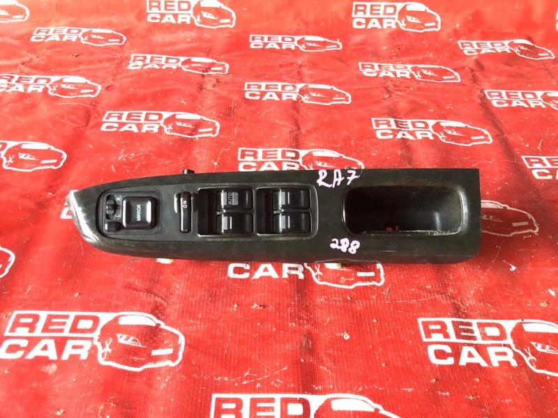 Блок упр. стеклоподьемниками Honda Odyssey RA7-1301722 F23A-2510881 2002 передний правый (б/у)