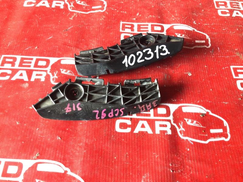 Крепление бампера Toyota Belta SCP92-1034920 2SZ-1913412 2007 заднее (б/у)