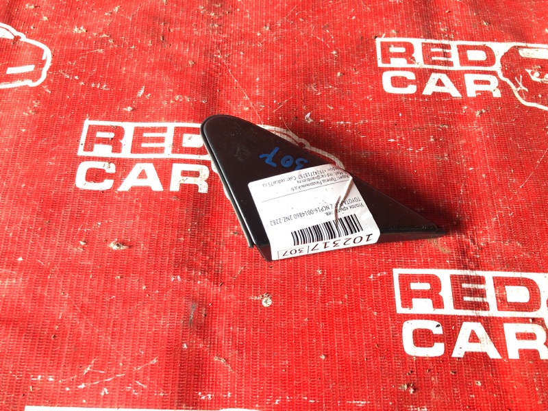 Уголок крыла Toyota Platz NCP16-0014860 2NZ-2282567 2002 левый (б/у)