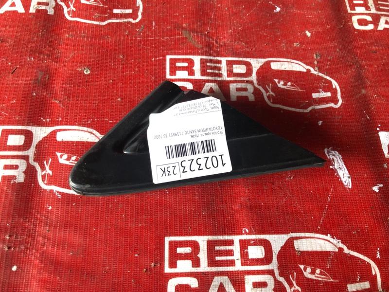 Уголок крыла Toyota Ipsum SXM10-7139851 3S 2000 правый (б/у)