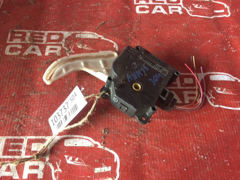 Сервопривод заслонок печки Toyota Isis ANM15-0015231 1AZ-5283746 2005 (б/у)